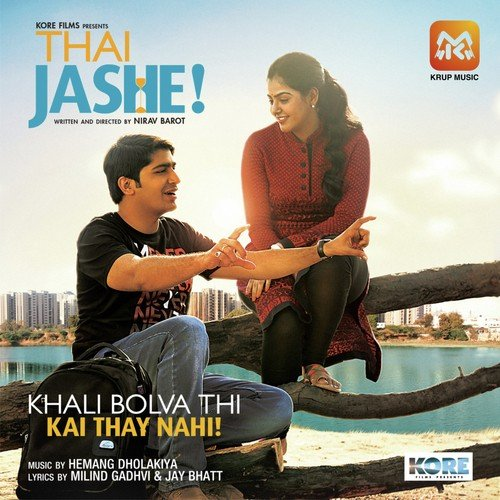 thai jashe