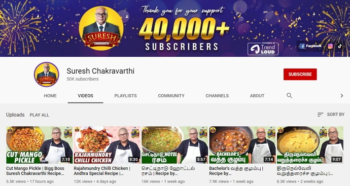 suresh chakravarthy youtube