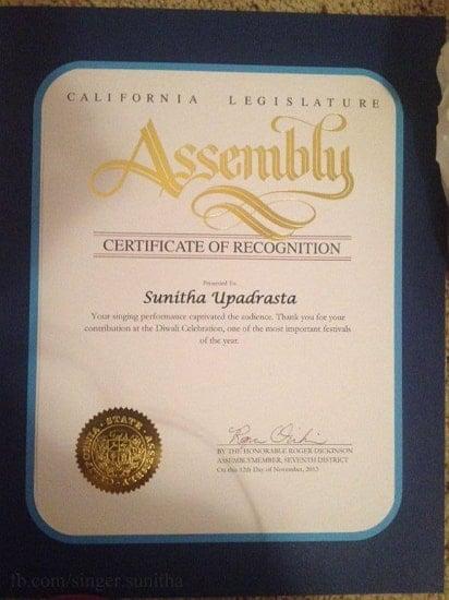sunitha upadrashta award