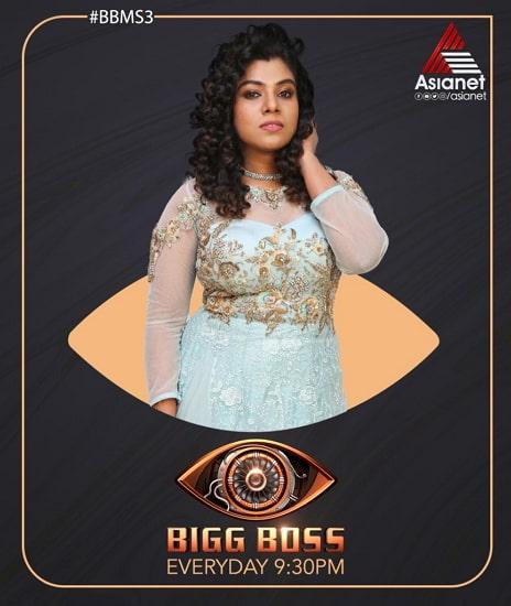 lekshmi jayan in bigg boss malayalam season 3