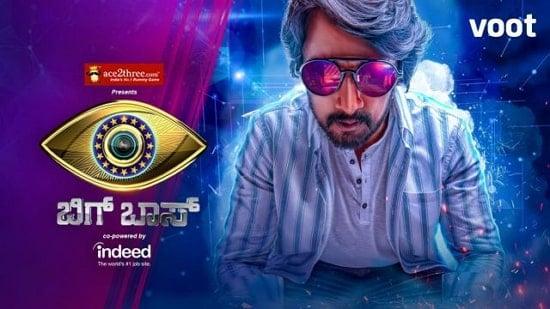 nayana sharath in bigg boss kannada season 8