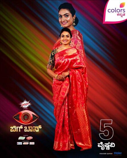 vaishnavi gowda in bigg boss kannada 8